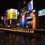 Dotonbori, la cocina de Osaka